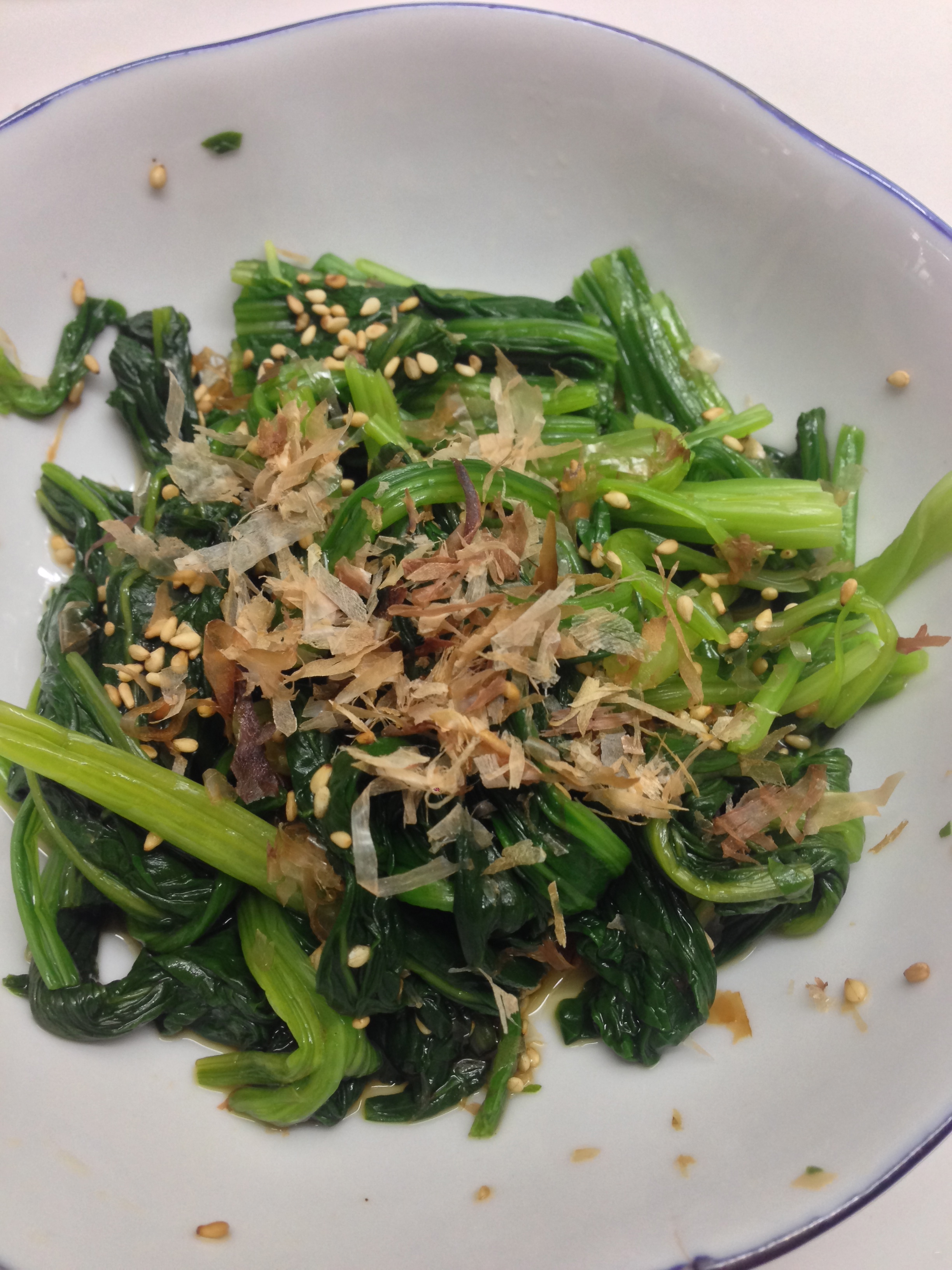 Spinach cooked Japanese style